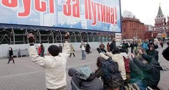 13% українців досі хочуть у Митний союз, — опитування