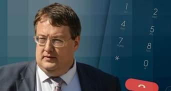 Если Фирташ не явится на допрос — его заставят свидетельствовать силой, — Геращенко