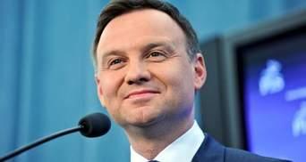 Польша выбрала нового президента: результаты экзит-полов