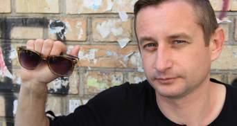 Очки Жадана можно купить на онлайн-аукционе для помощи бойцам АТО