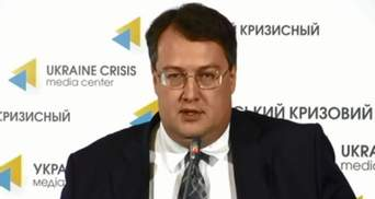 Єршова звільнили за подання неправильної декларації, а не через його дочок, — Геращенко