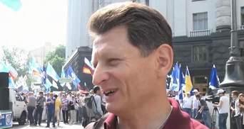 Прокуратура підозрює, що мітинг профспілок — проплачений