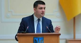 Гройсман должен вернуть представление на Клюева в ГПУ, — адвокат