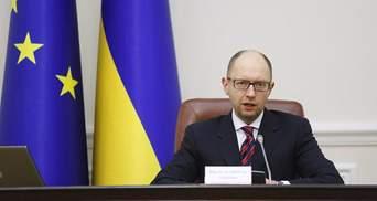 Росія дала вказівку терористам розпочати військову операцію, — Яценюк