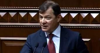 """Ляшко извинился за """"Радикальную партию"""" и накричал на Мельничука"""