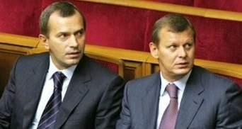 Депутаты забрали в Клюевых возможность получать 8 миллионов в день с солнечных электростанций