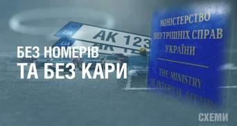 Після скандального міліцейського тендеру в Україні виник дефіцит автономерів