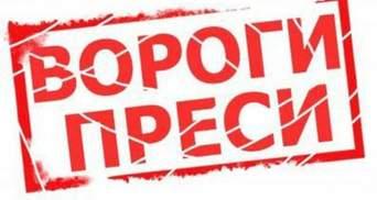 Коломойський, Ярема та Фірташ стали ворогами преси