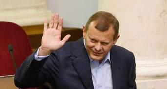 Нардепа Клюєва оголосили в розшук