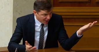 Влада дозволила Клюєву втекти, — Ляшко