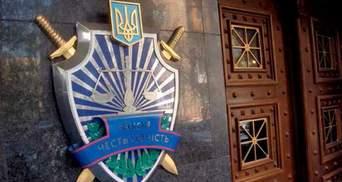 З'явилася інсайдерська інформація про розшук Клюєва