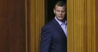 Клюев таки сбежал: ГПУ завтра будет просить разрешения об его аресте