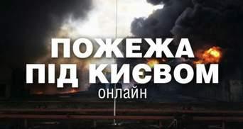 Страшна пожежа під Києвом: хронологія катастрофи