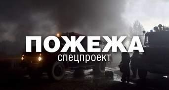 Пожежа під Києвом: такого в Україні не було з 60-х