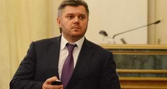 Шкіряк: Палаюча нафтобаза під Києвом належала другу Януковича