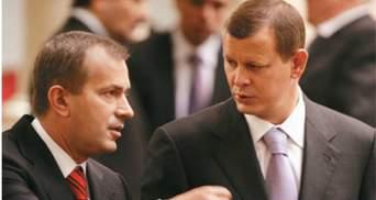 Геращенко допускает, что Клюев в России