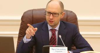 Яценюк перед целой страной выругал министра экологии
