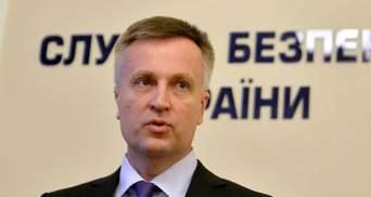 В резне в Харькове СБУ увидела след российских спецслужб