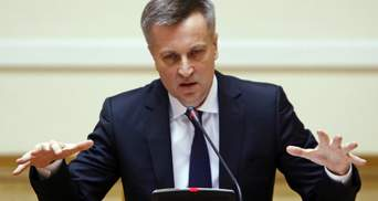 В СБУ уже решили, кто полетит вместо Наливайченко в США