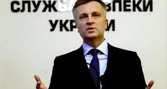 """Председатель СБУ озвучил фамилию чиновника, который """"крышевал"""" печально известную нефтебазу"""
