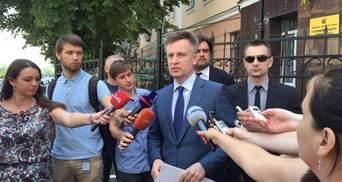 """Наливайченко приедет в ГПУ с """"Альфой"""", чтобы задержать заместителя Яремы"""