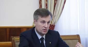 Наливайченко рассказал, сколько государство потеряло из-за коррупции на горящей нефтебазе