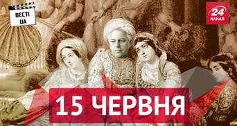 """Вєсті.UA. Червоний шлюб в українській політиці, п'яний """"вампір"""" покусав ДАІшника"""