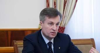Заместитель Яремы говорит, что не бежал, и подает в суд на Наливайченко