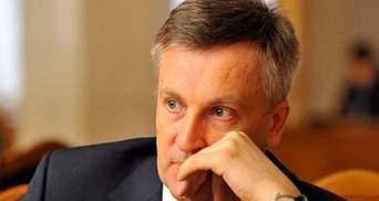 Порошенко предложил Наливайченко новую должность, — СМИ