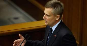 ТОП-новости: скандал с Наливайченко и провал Захарченко