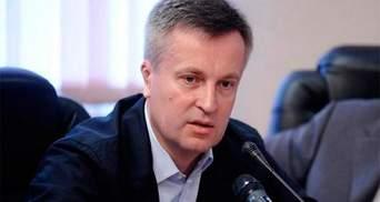 Наливайченко — человек Фирташа, — Лещенко
