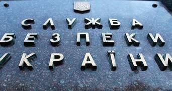 СБУ викликала заступника Яреми Даниленка на допит
