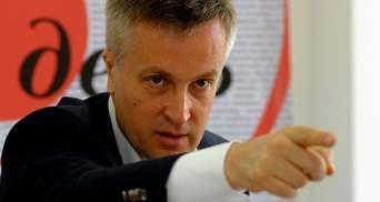 Стало известно, кто не поддерживает отставку Наливайченко