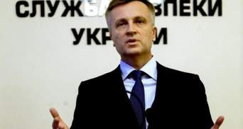 Конфликт с Наливайченко связан с борьбой в окружении Порошенко, — эксперт