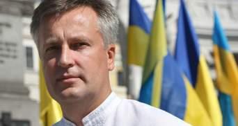 Конфликт с Наливайченко. Политолог объяснил, как олигархи повлияли на скандал