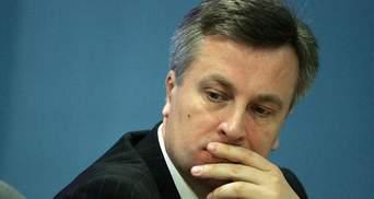 Депутат объяснил, почему в Раде нет голосов за отставку Наливайченко