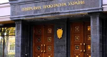 Суд обязал ГПУ открыть уголовное производство по факту заявления Ляшко по делу Клюева