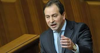 Во всех бедах Украины нардеп обвинил самих политиков