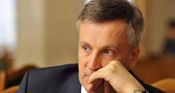 Порошенко завтра предложит Раде уволить Наливайченко, — Ляшко
