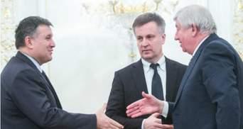 """Після Наливайченка мають піти Шокін та Аваков, — """"Самопоміч"""""""