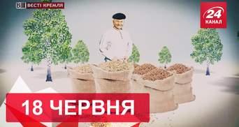 """Вєсті Кремля. Екс-мер Москви нагодує Росію своєю гречкою, канонізація """"Хірурга"""""""