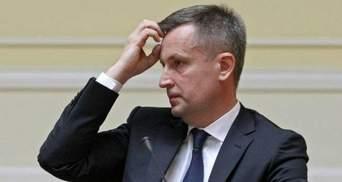 """Наливайченко уволили, потому что он был """"слишком самостоятельным"""", — источник"""