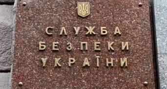 Порошенко требует немедленно очистить СБУ от заместителей Наливайченко