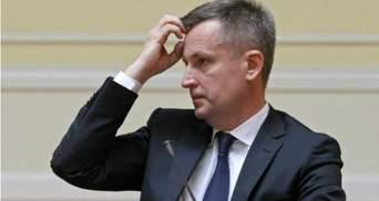 Кличко видит политическое будущее Наливайченко