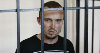 За подозреваемого в убийстве Бузины внесли огромный залог, — нардеп