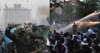 Україна з Вірменією! Майдан — дубль 2