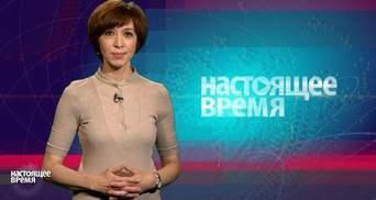 Настоящее время. Чорнобиль може стати заповідником, в інтернеті обговорюють страусів Януковича