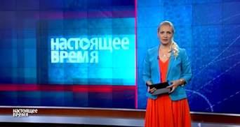 Настоящее время. Екс-ватажок терористів пророкує велику війну, у Донецьку закінчився бензин