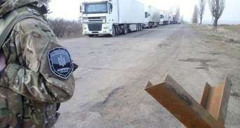 Контрабанда на Донбассе стала бизнесом на миллионы, — Фискальная служба
