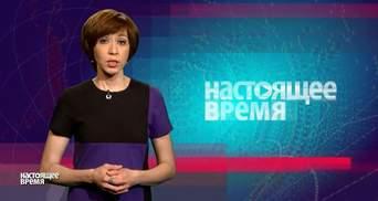 Настоящее время. Путін подзвонив Обамі, росіяни переписують історію розстрілу польських офіцерів